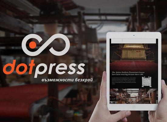 изработка на уеб сайт дизайн Варна